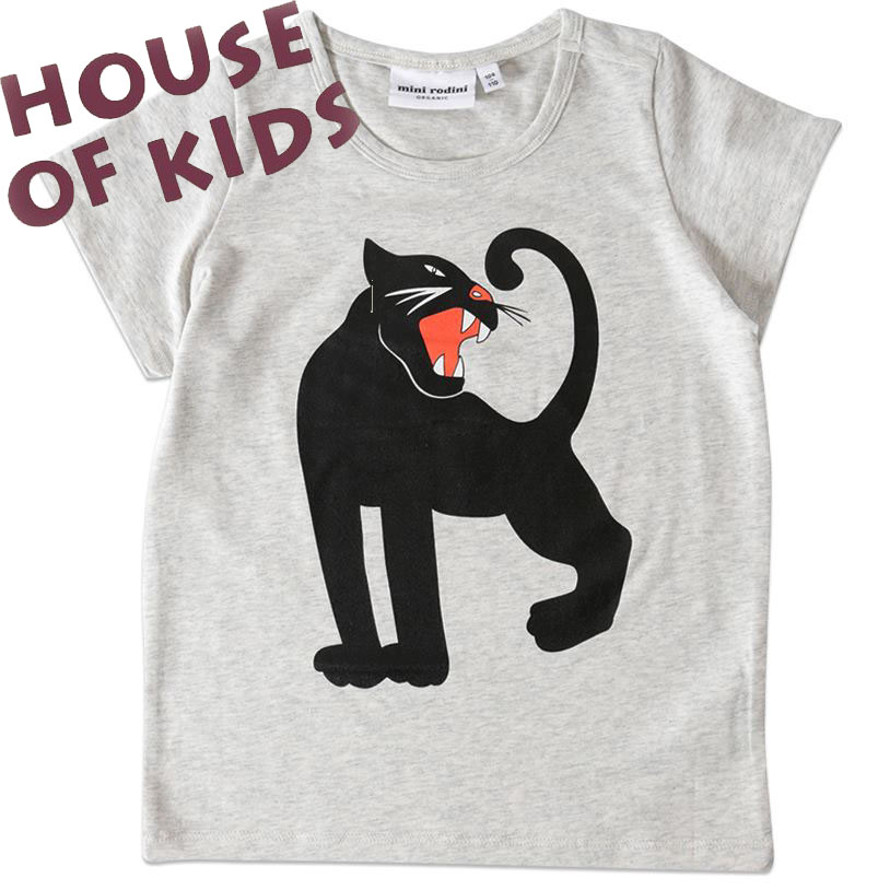House of Kids Collection  2014