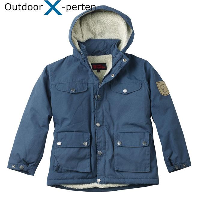 OutdoorXperten Collection  2014