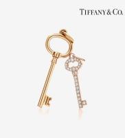 Tiffany & Co. Colección  2013