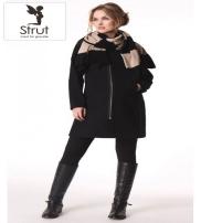 Strut Kollektion  2014